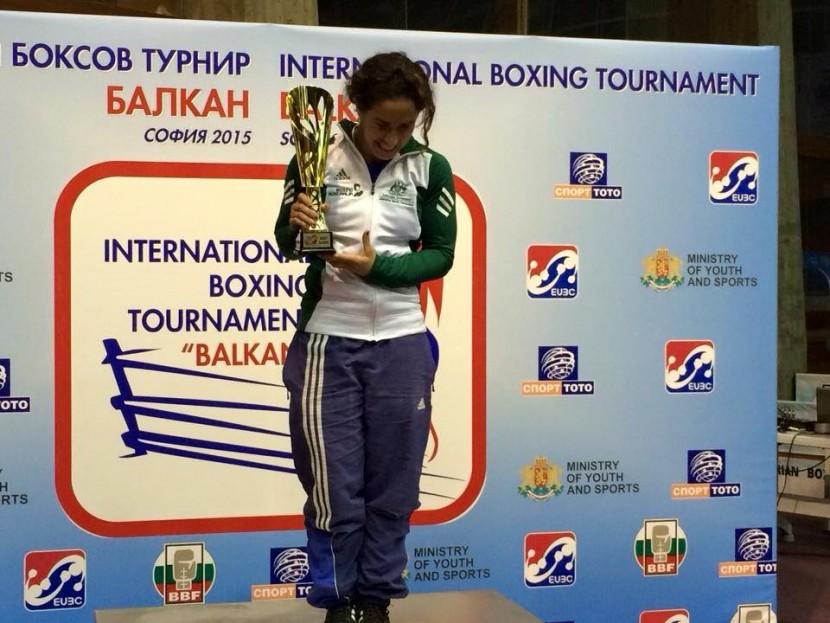 bulgaria gold