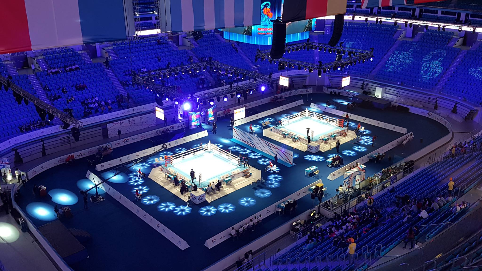 Barus Arena